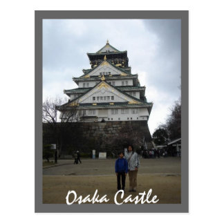 Postal Castillo de Osaka