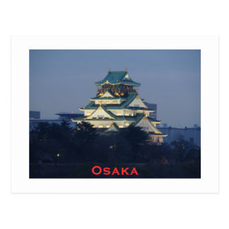 Postal Castillo de Osaka en la oscuridad