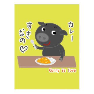 Postal ¡Cerdo negro del curry del amor de Chelsea!