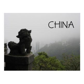 POSTAL CHINA