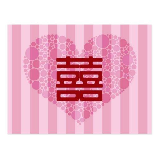 Postal china de la felicidad del doble de la calig