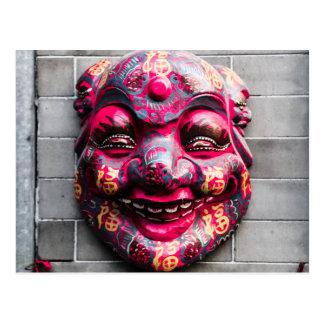 Postal china de la máscara