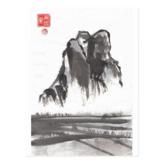 Postal china del paisaje de la montaña