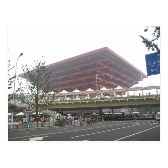 Postal China Pavillion
