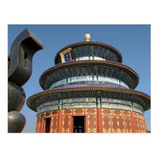 Postal China, Pekín, el Templo del Cielo, urna china