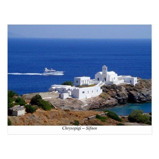 Postal Chrysopigi - Sifnos
