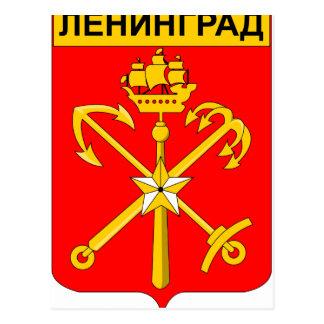 Postal Coat_of_arms_Leningrad