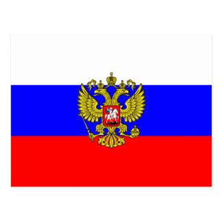 Postal Comandante en jefe Of Rusia, Rusia