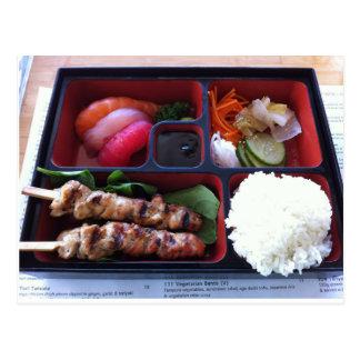 Postal Comida japonesa del arroz del sushi de la caja de
