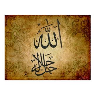 Postal de Alá
