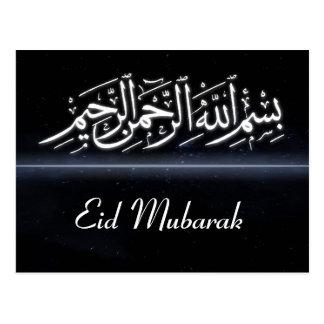Postal de Bismillah Eid Mubarak