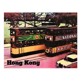 Postal de Hong Kong