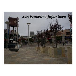 Postal de la manera #2 de San Francisco Japantown
