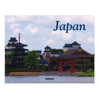 Postal de la pagoda de Japón