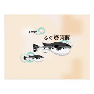 Postal de los pescados del fumador de Fugu