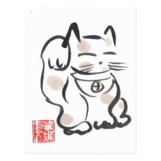 Postal de Maneki Neko