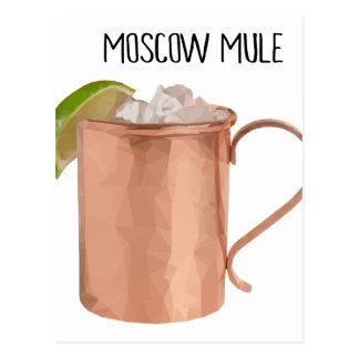 Postal De Moscú de la mula del cobre de la taza diseño