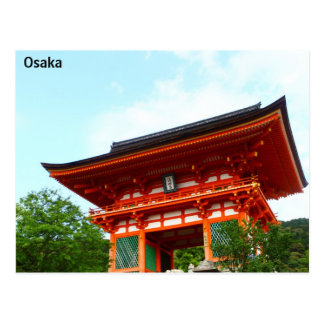 Postal de Osaka