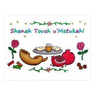 Postal de Rosh Hashanah