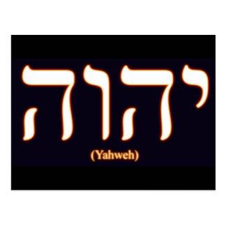 Postal de Yahweh (escrito en hebreo)
