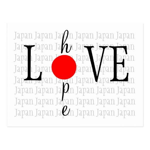 Postal del amor y de la esperanza de Japón de la a