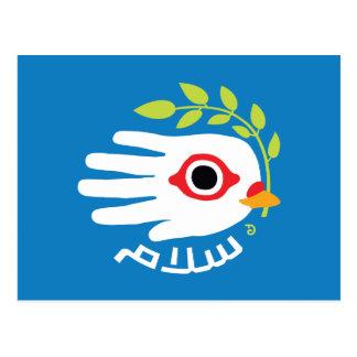 Postal del árabe de la paz