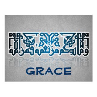Postal del árabe de la tolerancia