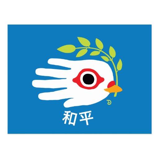 Postal del chino de la paz