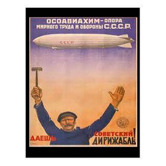 Postal del dirigible del vintage CCCP