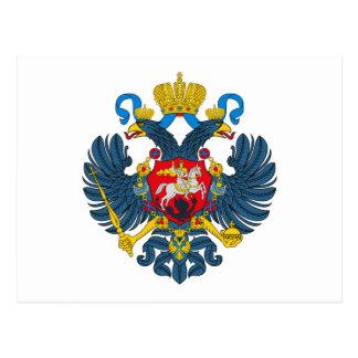Postal del escudo de armas de Rusia (siglo XVIII)
