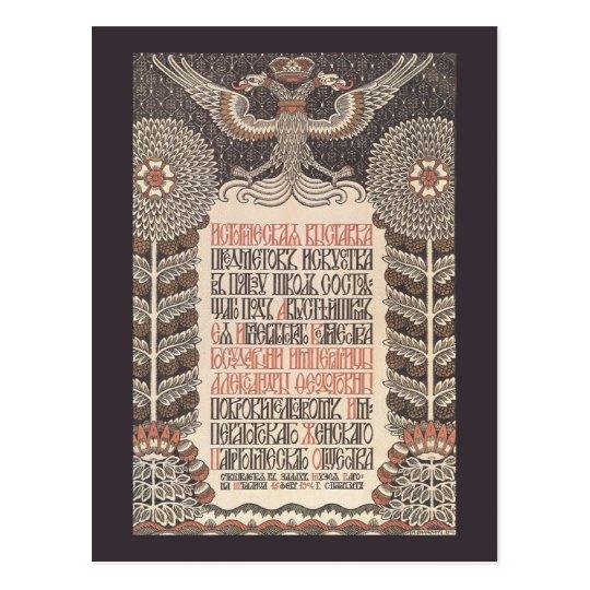 Postal del poster de la exposición de Bilibin