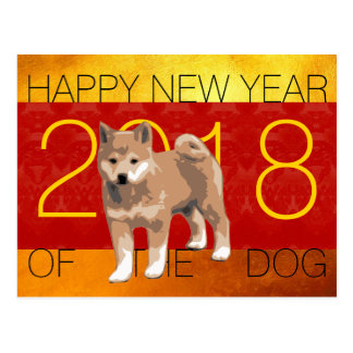 Postal del saludo de Shiba Inu del año de 2018