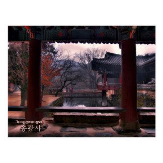 Postal del templo de Songgwangsa, Corea del Sur