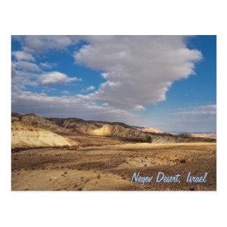 Postal Desierto del Néguev, Israel