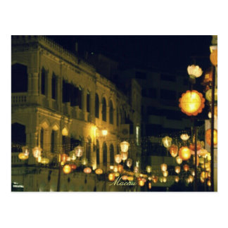 Postal Destino del turista de Macao