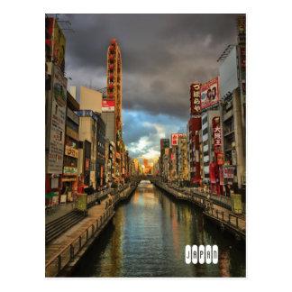 Postal Día moderno Osaka, Japón