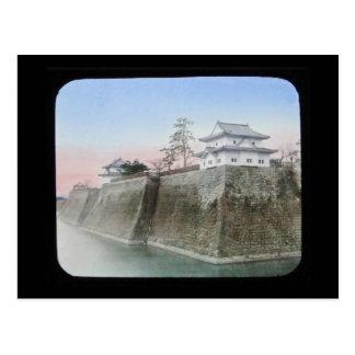 Postal Diapositiva de linterna teñida Japón Nakajima