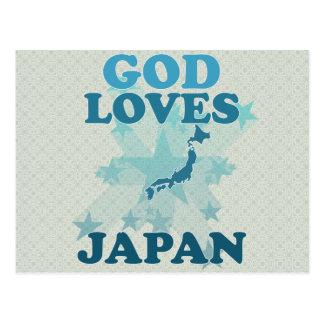 Postal Dios ama Japón