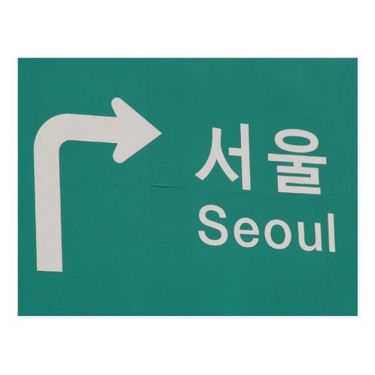Postal dirección Seul