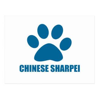 POSTAL DISEÑOS CHINOS DEL PERRO DE SHARPEI