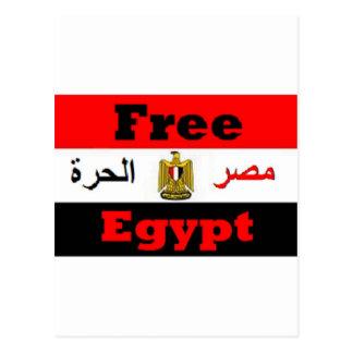 Postal Egipto