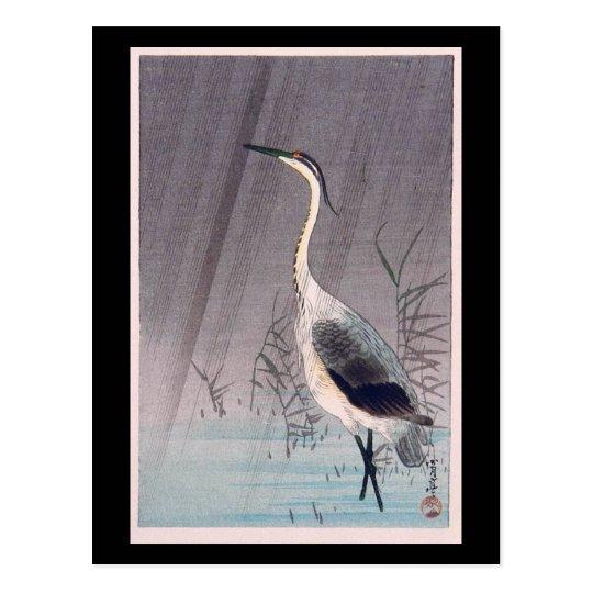 Postal Egret en lluvia de Seitei Watanabe 1851 - 1918