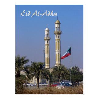 Postal Eid al-Adha - Eid feliz - añada su propio texto
