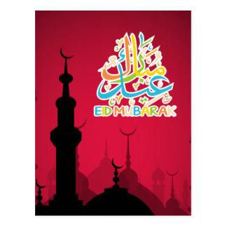 Postal Eid colorido Mubarak Eid feliz