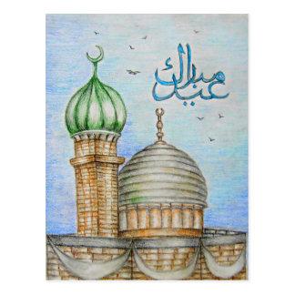 Postal ¡Eid Mubarak!