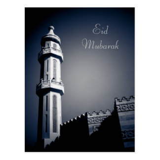 Postal Eid Mubarak - el Ramadán Kareem