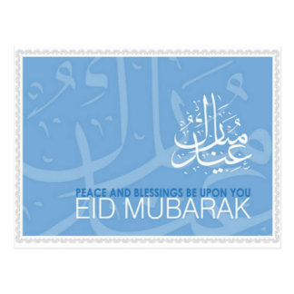 Postal eid mubarak.jpg