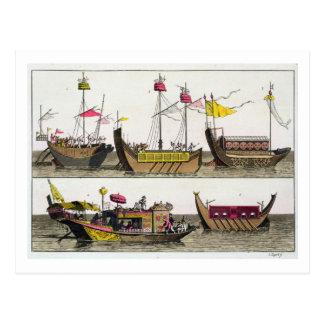 Postal Ejemplos de las naves chinas, ejemplo de 'Le C
