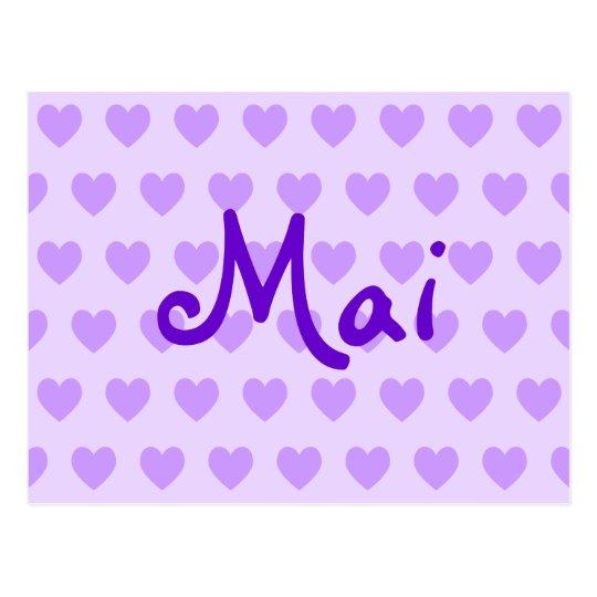 Postal El AMI en púrpura