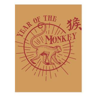 """Postal """"el año del mono """""""